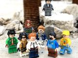 LEGO Uyumlu Gençler 4 Minifigür Seti