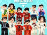 LEGO Uyumlu Uzakdoğu Minifigür Seti